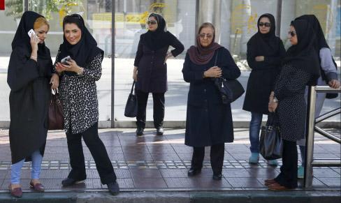 Acceptable Dress Code for Woamen in Iran