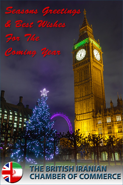 Seasons Greetings and Best Wishes for the Coming Year